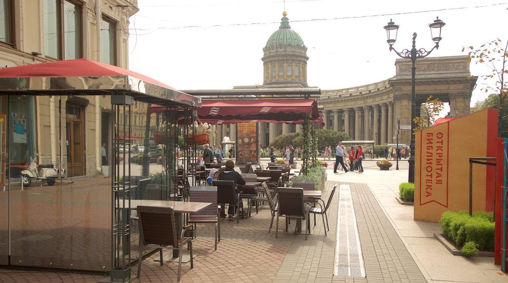 Kazanin katedraali featuring kirkko tai katedraali ja syöminen ulkona