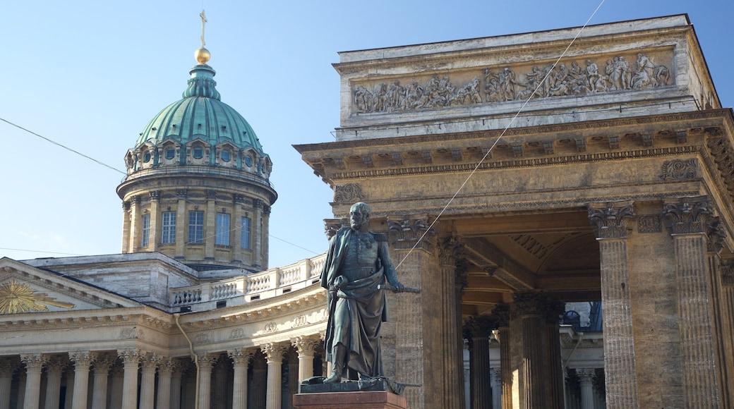 Kazanin katedraali joka esittää vanha arkkitehtuuri