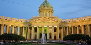 Kazan Cathedral which includes a church or cathedral and heritage architecture