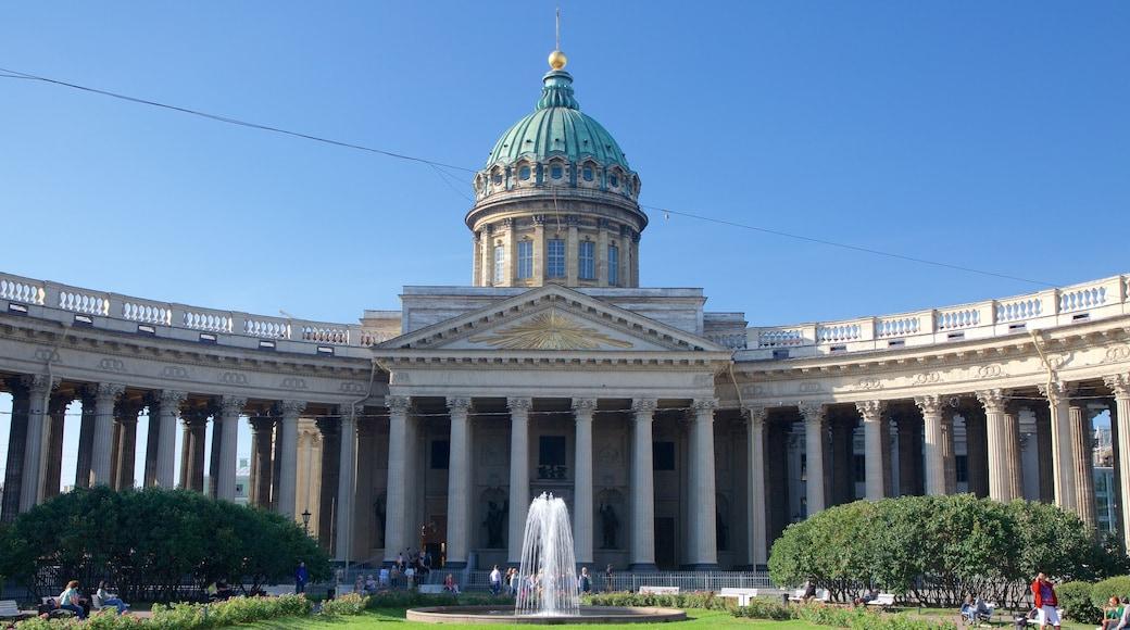 Kazanin katedraali joka esittää vanha arkkitehtuuri ja kirkko tai katedraali
