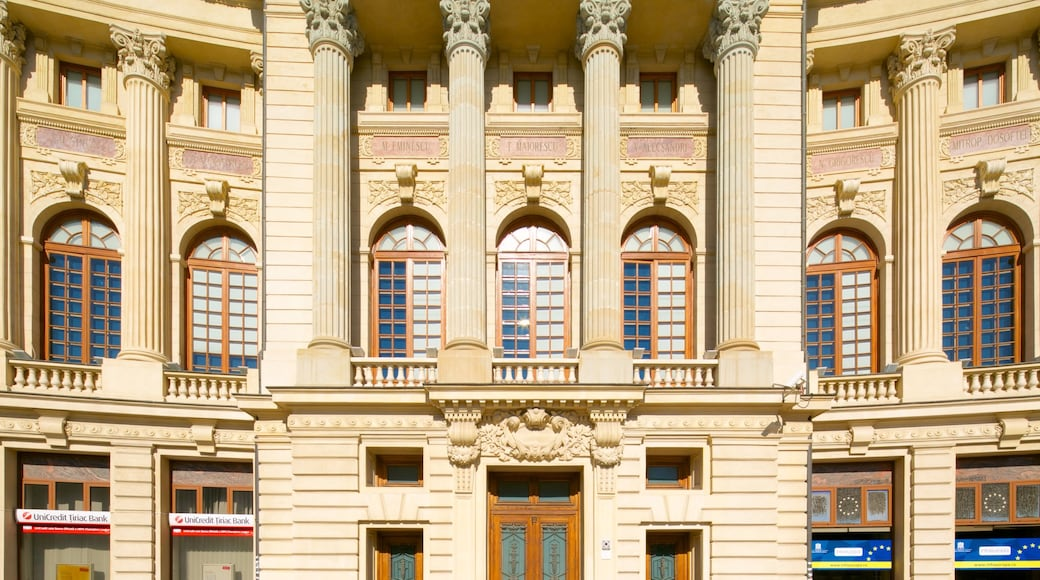布加勒斯特 其中包括 歷史建築