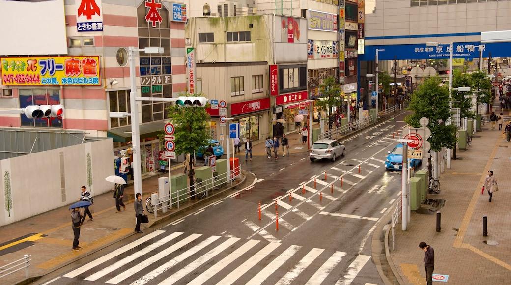 船橋 呈现出 街道景色