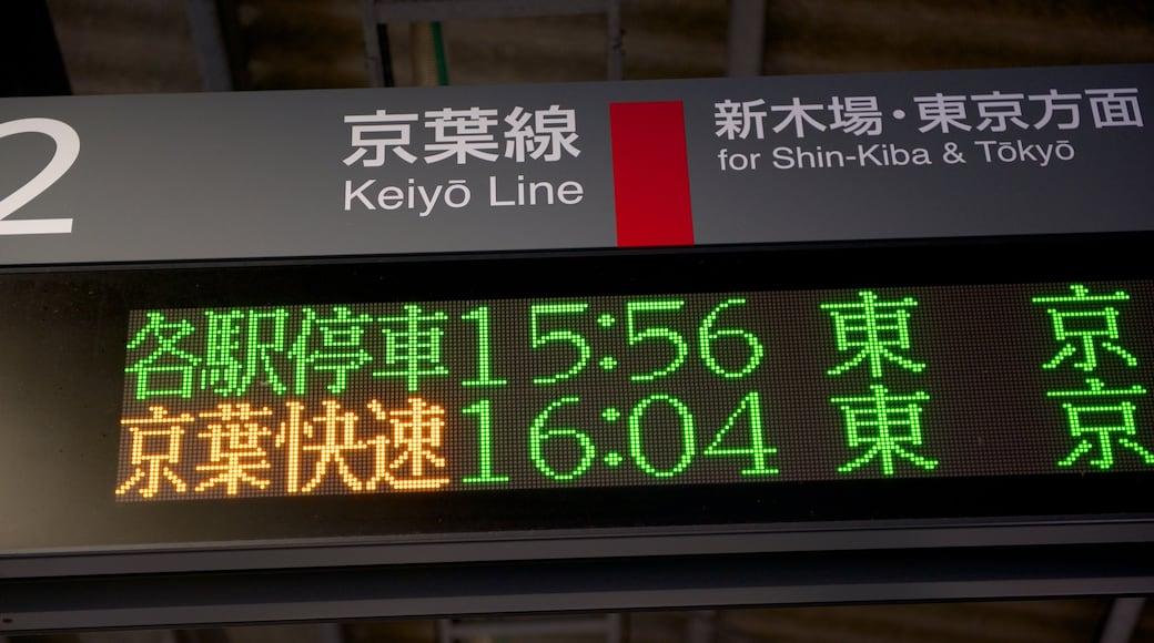 Maihama featuring signage