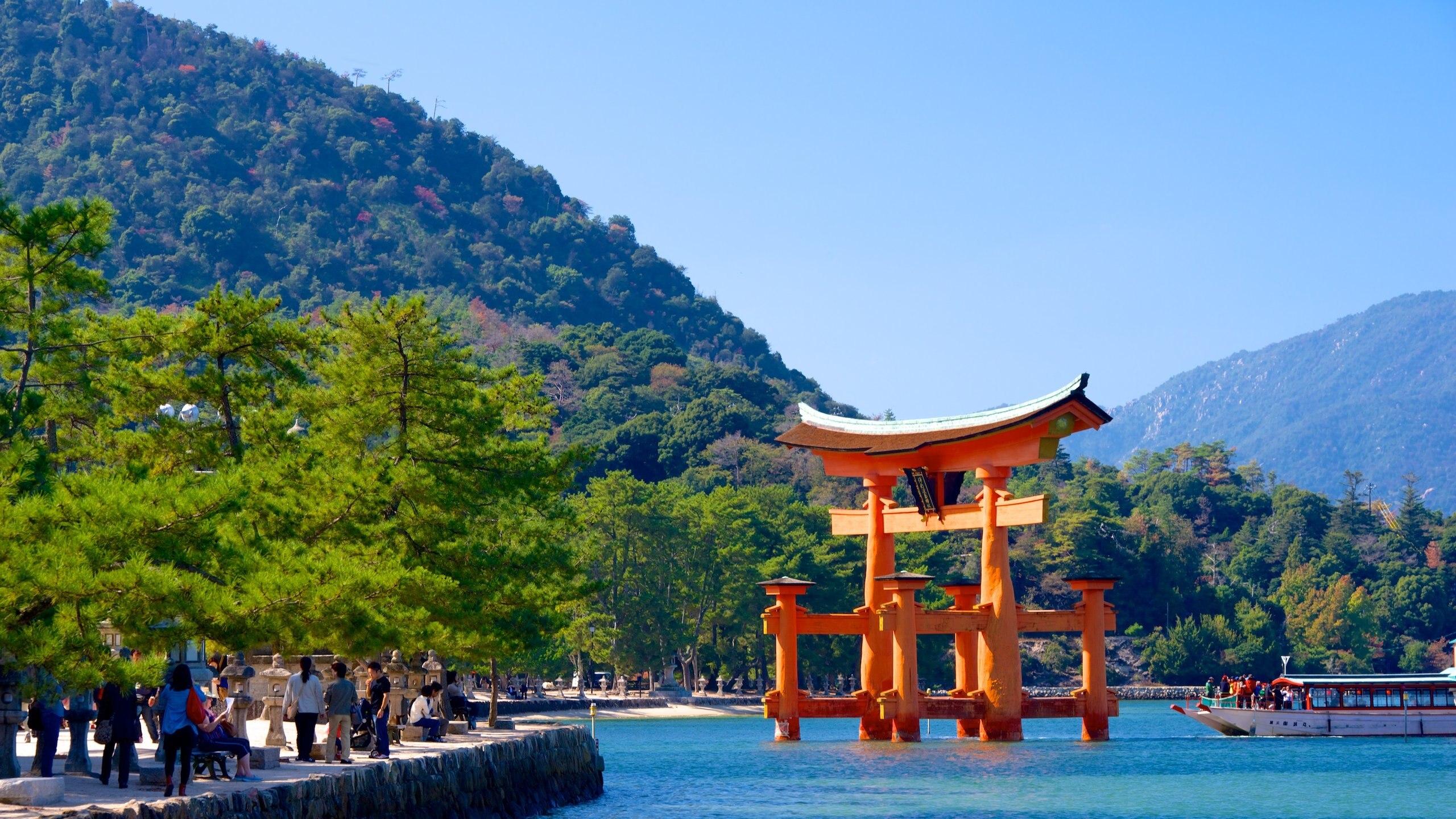 Hatsukaichi, Präfektur Hiroshima, Japan