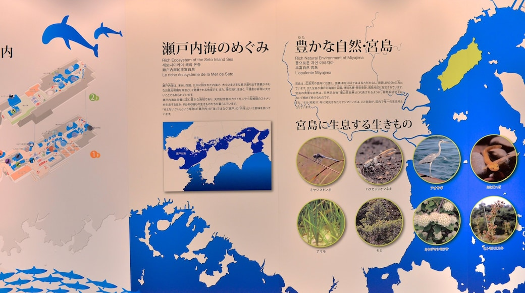 Miyajima Aquarium showing signage