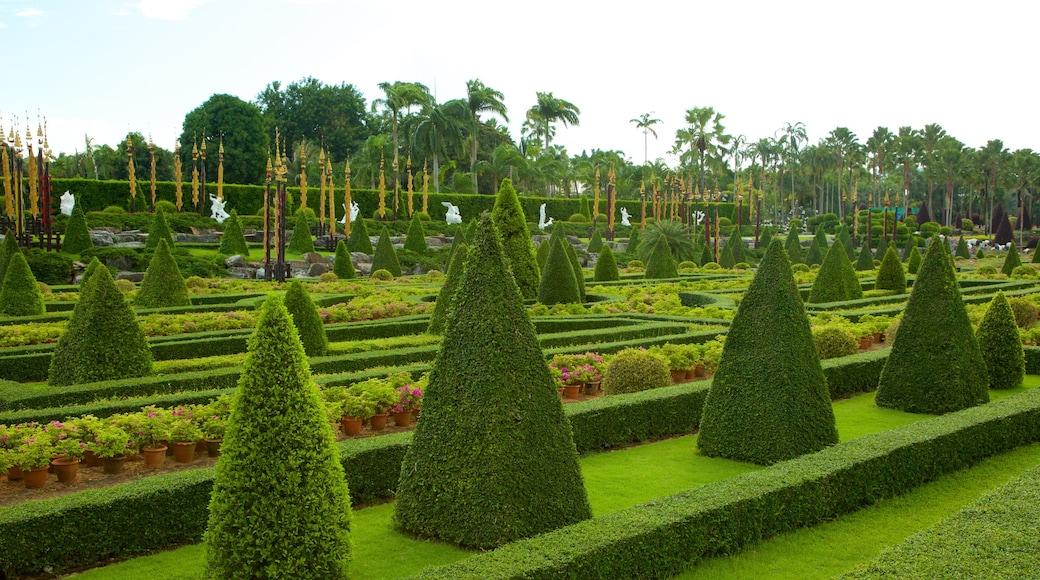 สวนนุงนุช แสดง สวน