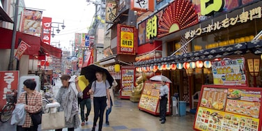 Shinsekai which includes a city as well as a small group of people