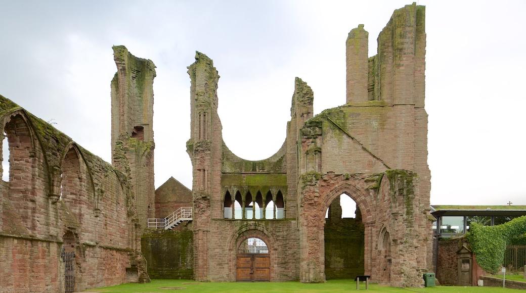 阿布罗斯修道院