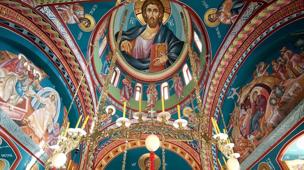 Fruska Gora National Park showing art, interior views and religious elements