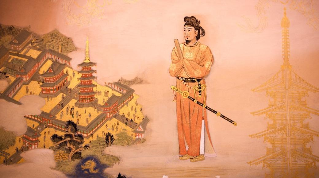 Osaka featuring art