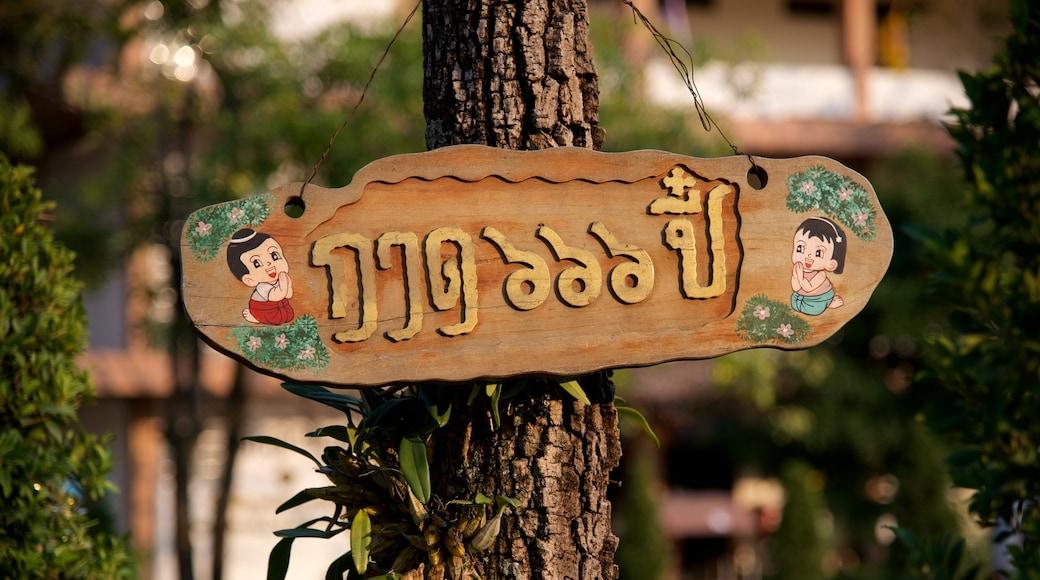 왓 프라 싱 을 특징 신호