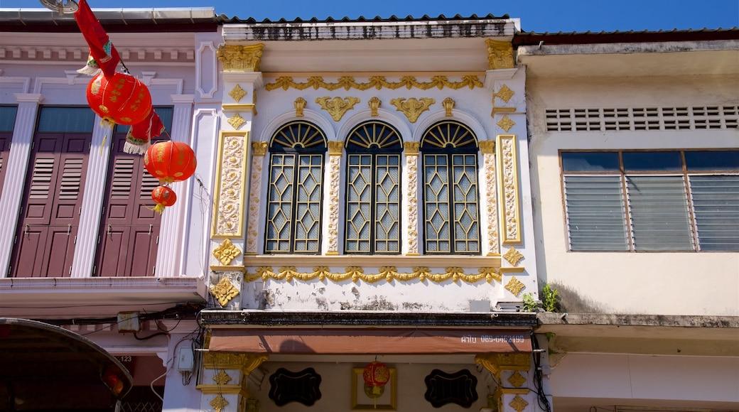 เมืองเก่าภูเก็ต แสดง บ้าน