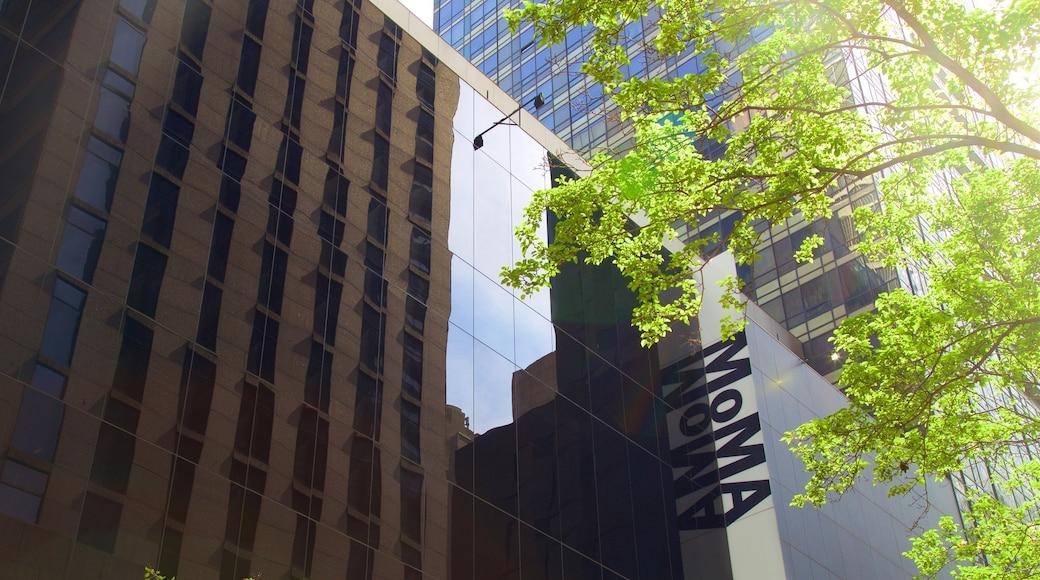 현대 미술관 을 특징 도시