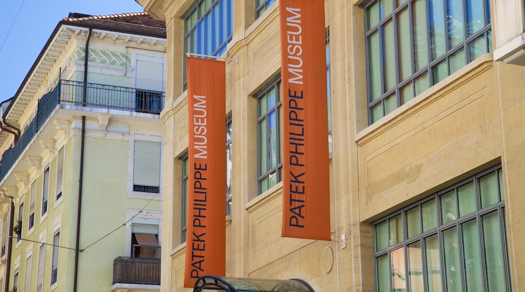 Patek Philippe Watch Museum