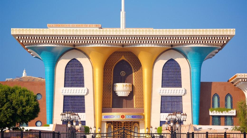 Königlicher Palast Qaṣr al-ʿalam welches beinhaltet Palast oder Schloss und historische Architektur