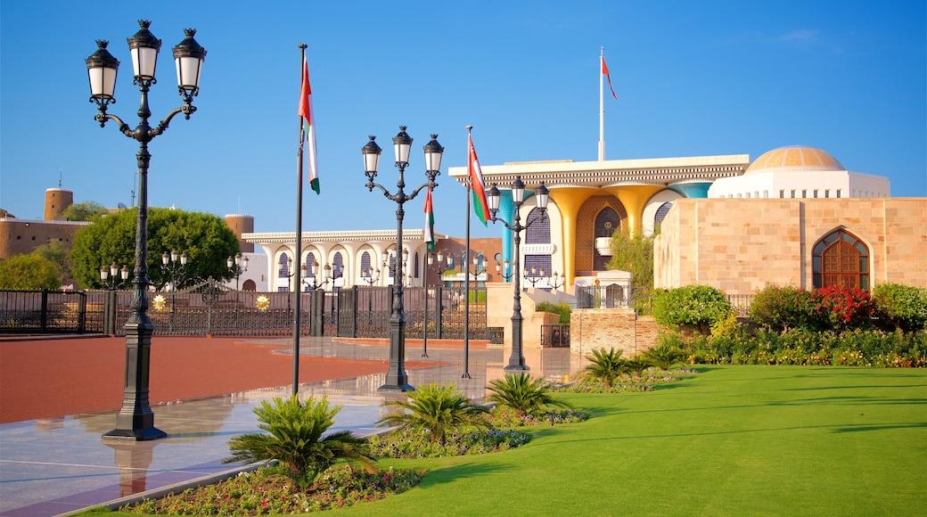 Königlicher Palast Qaṣr al-ʿalam welches beinhaltet Palast oder Schloss und Garten