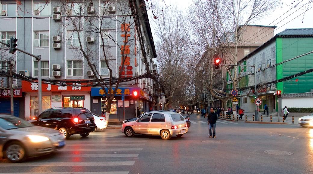 Xi\'an featuring a city