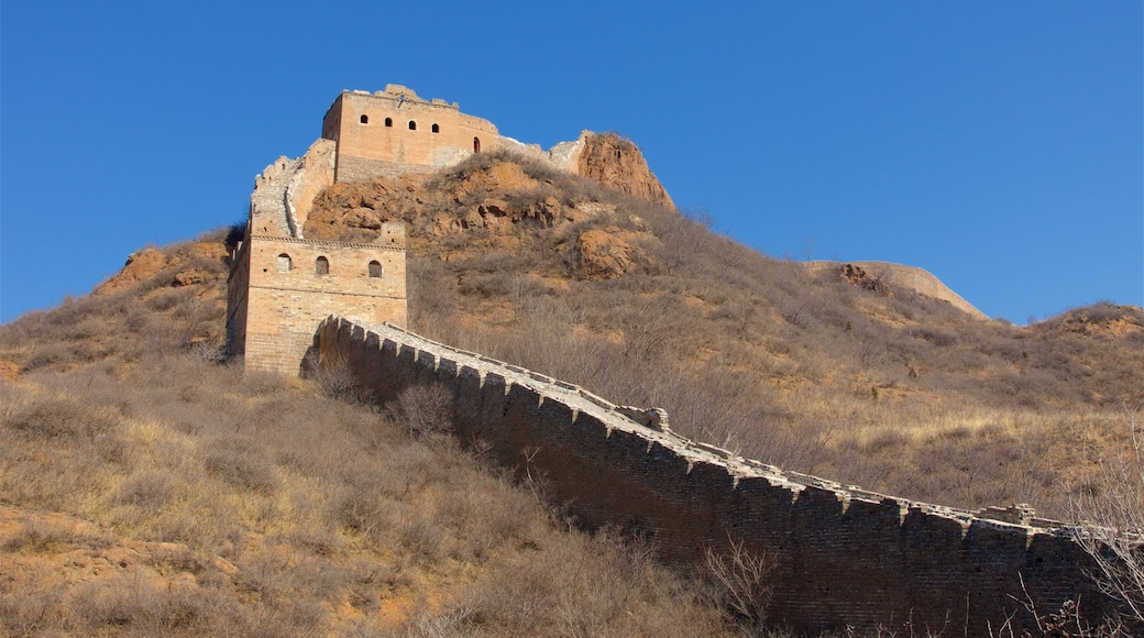 Jinshanling Great Wall showing landscape views, mountains and heritage architecture