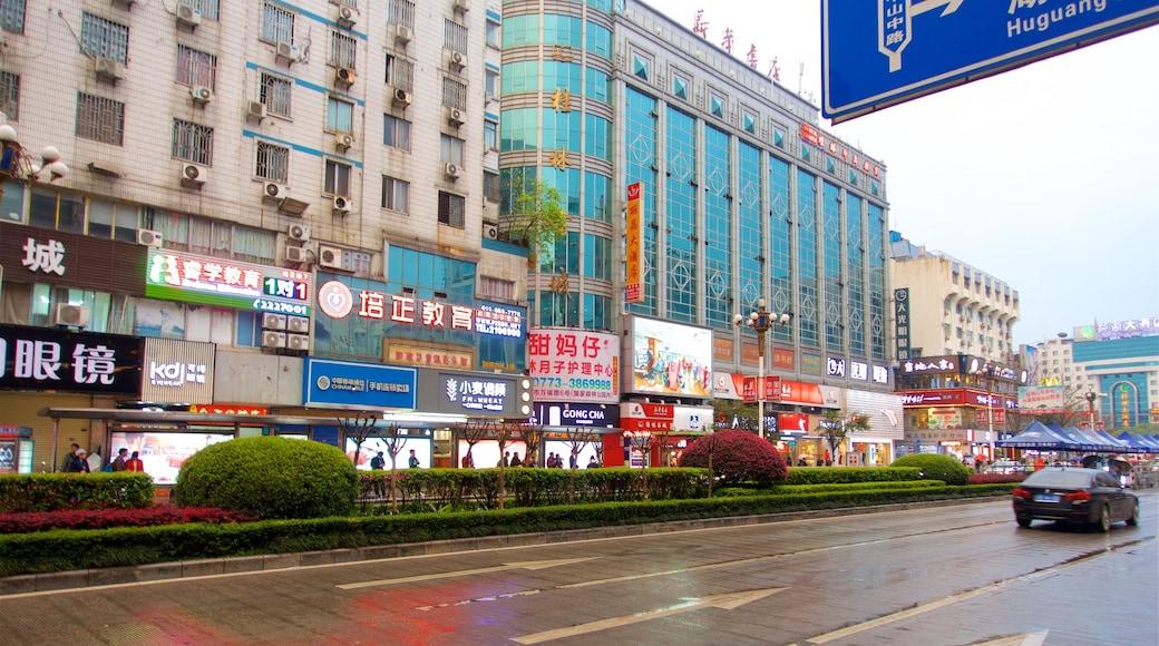 桂林 设有 指示牌, 核心商業區 和 城市