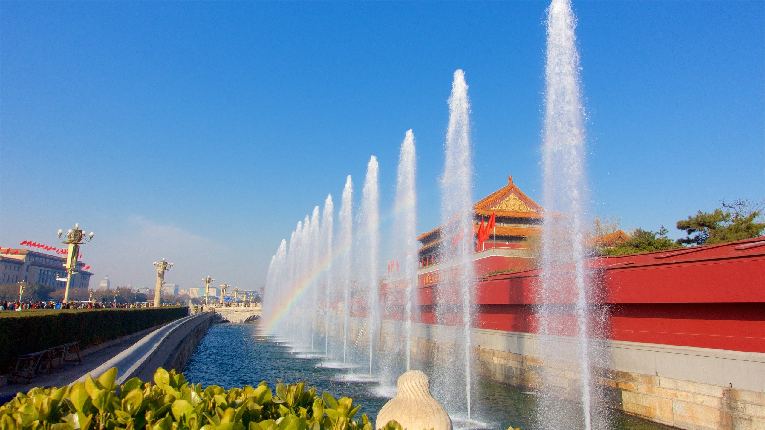 Beijing (and vicinity), China