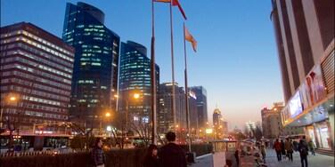 South Chaoyang