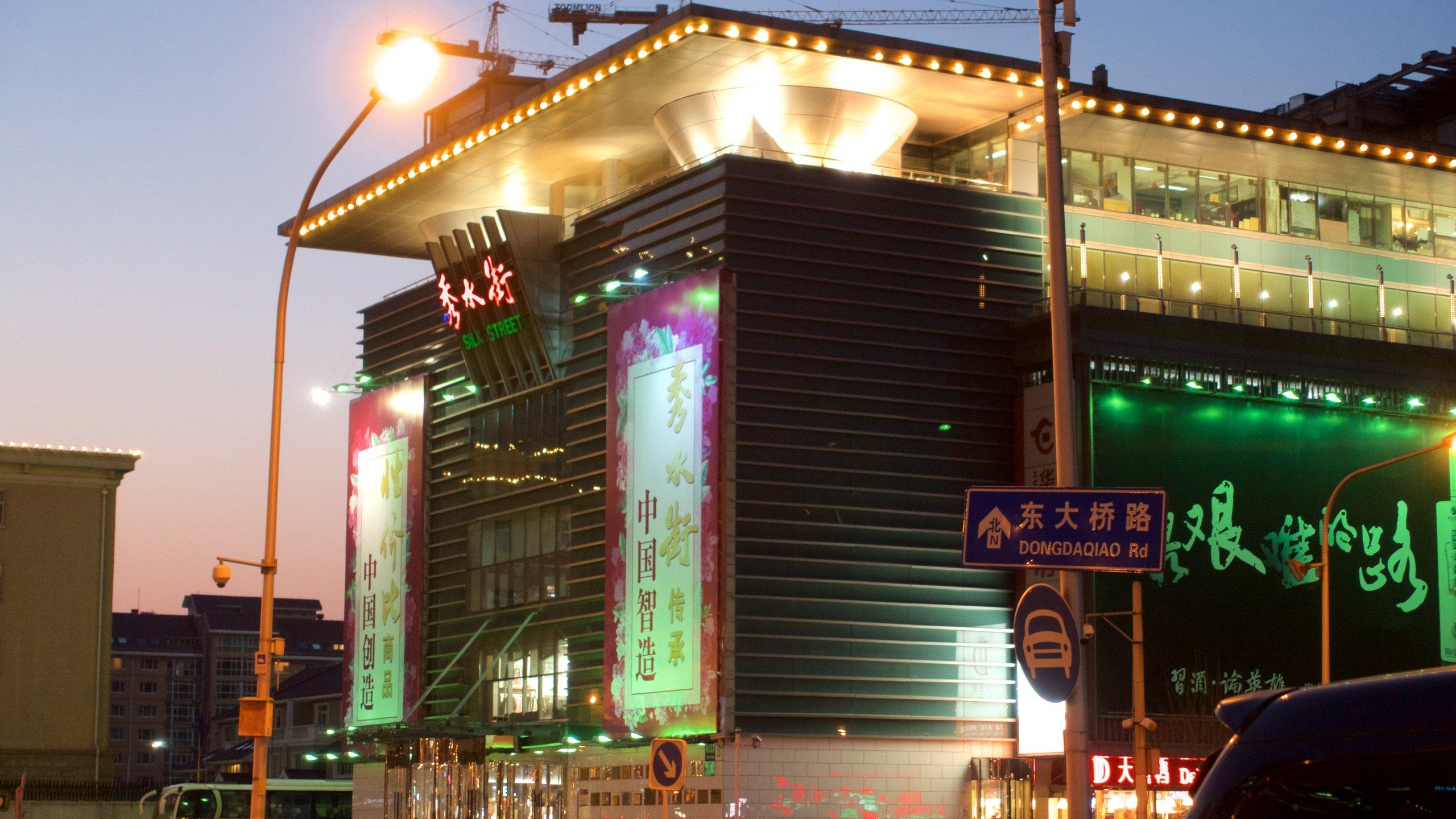 Beijings sentrale forretningsdistrikt, Beijing, Beijing (og omegn), Kina