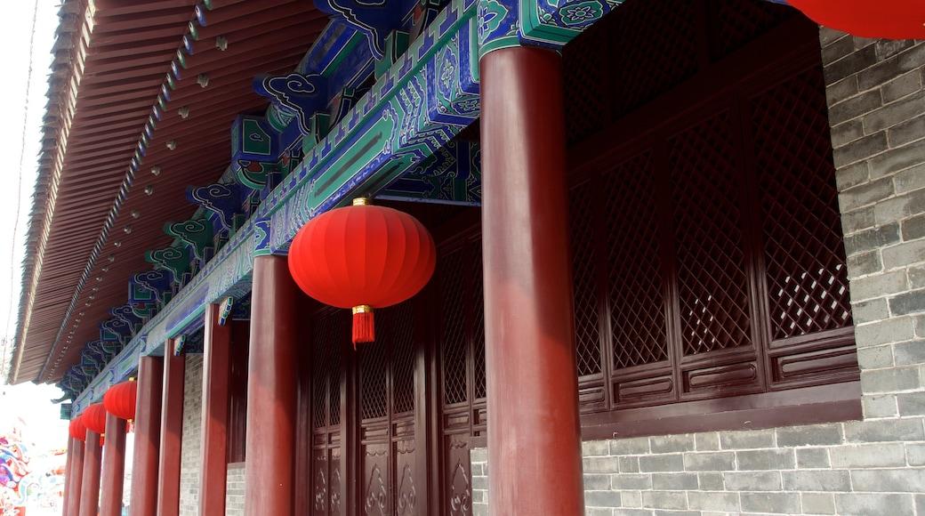 Adult Dating Xi An Shaanxi