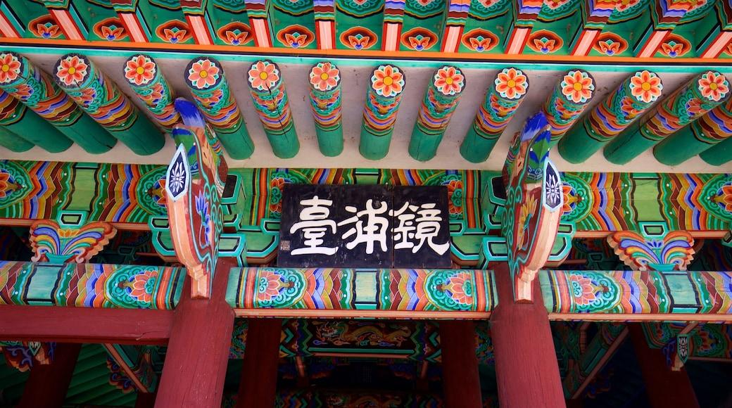 Gyeongpodae showing heritage elements