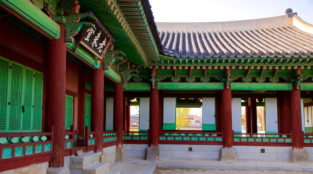 Palácio Hwaseong Haenggung caracterizando elementos de patrimônio