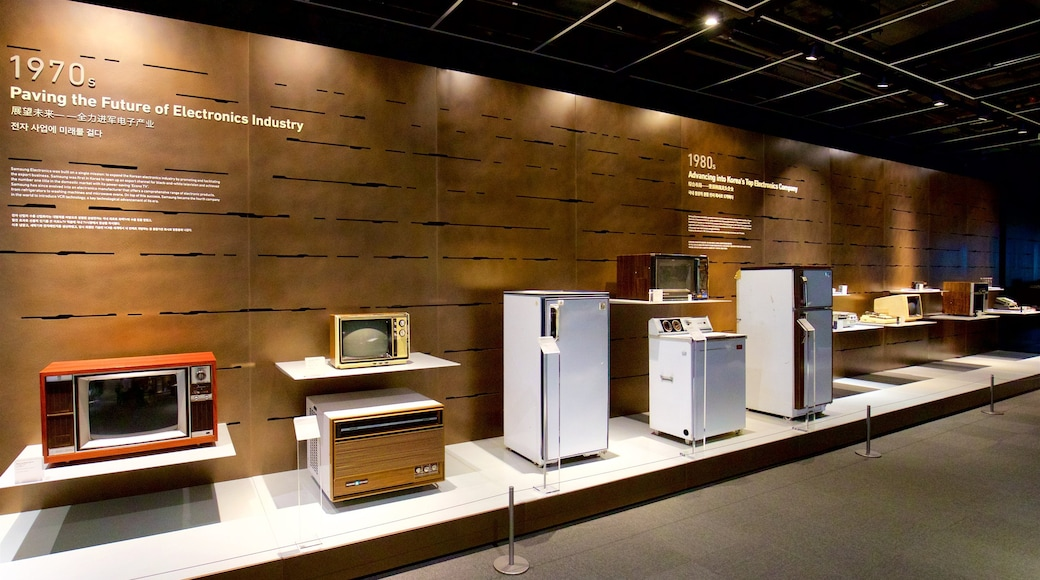 Museu da Inovação Samsung que inclui vistas internas e elementos de patrimônio