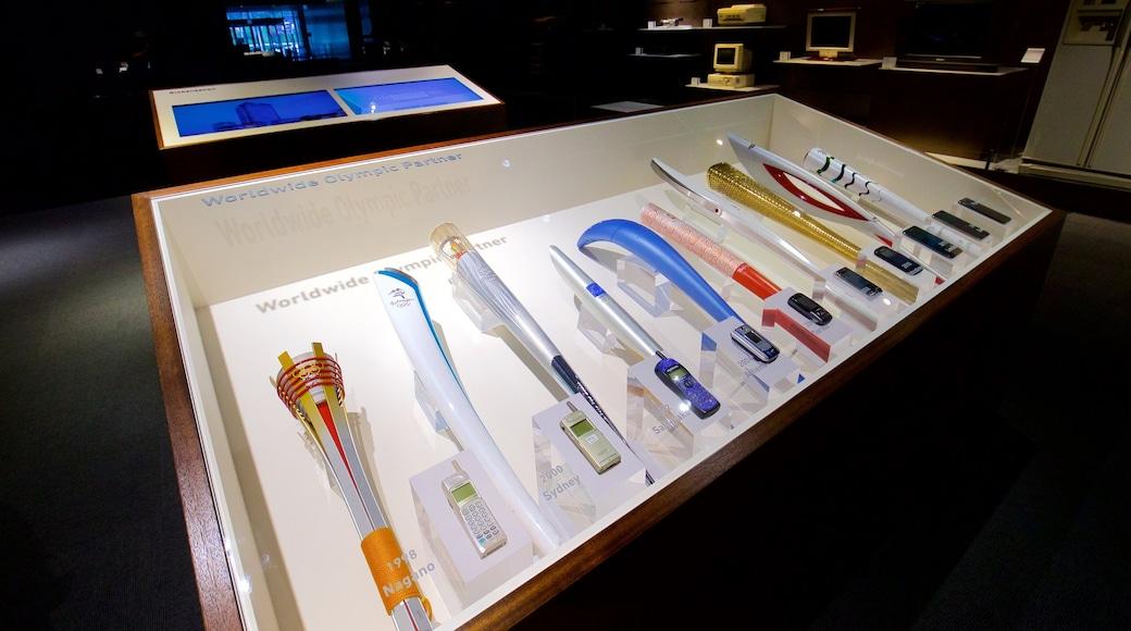 Museu da Inovação Samsung mostrando elementos de patrimônio e vistas internas