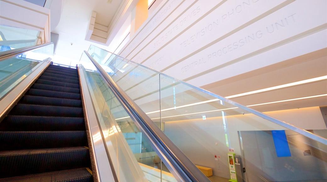 Museu da Inovação Samsung mostrando vistas internas