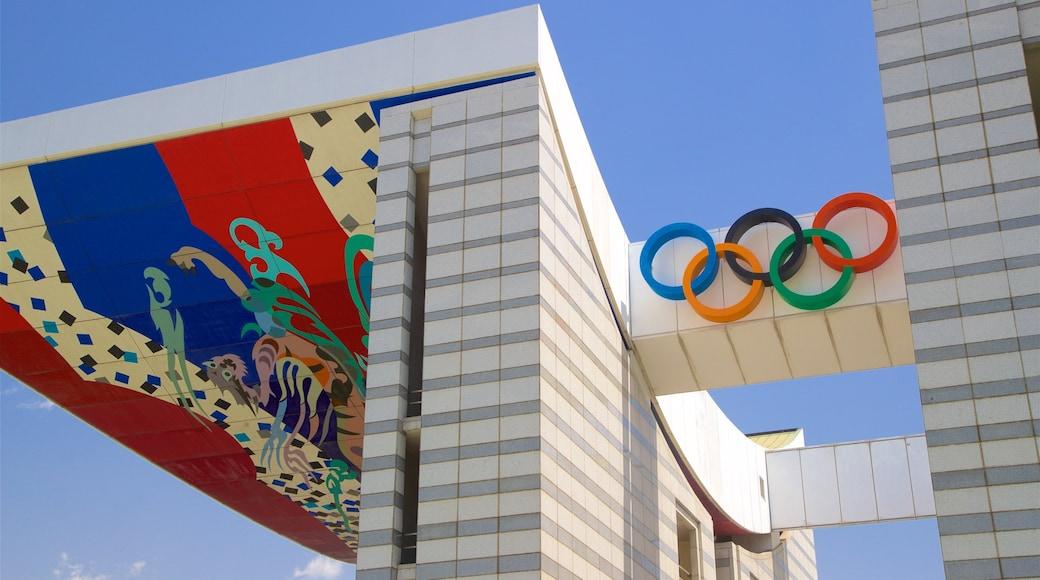 สวนโอลิมปิก แสดง มรดกวัฒนธรรม และ ป้าย