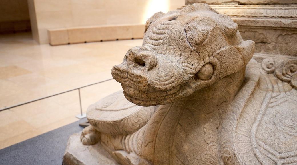 พิพิธภัณฑ์แห่งชาติเกาหลี แสดง มรดกวัฒนธรรม