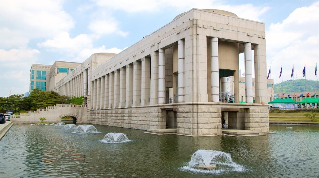อนุสรณ์สงครามแห่งเกาหลี ซึ่งรวมถึง บ่อน้ำ และ น้ำพุ