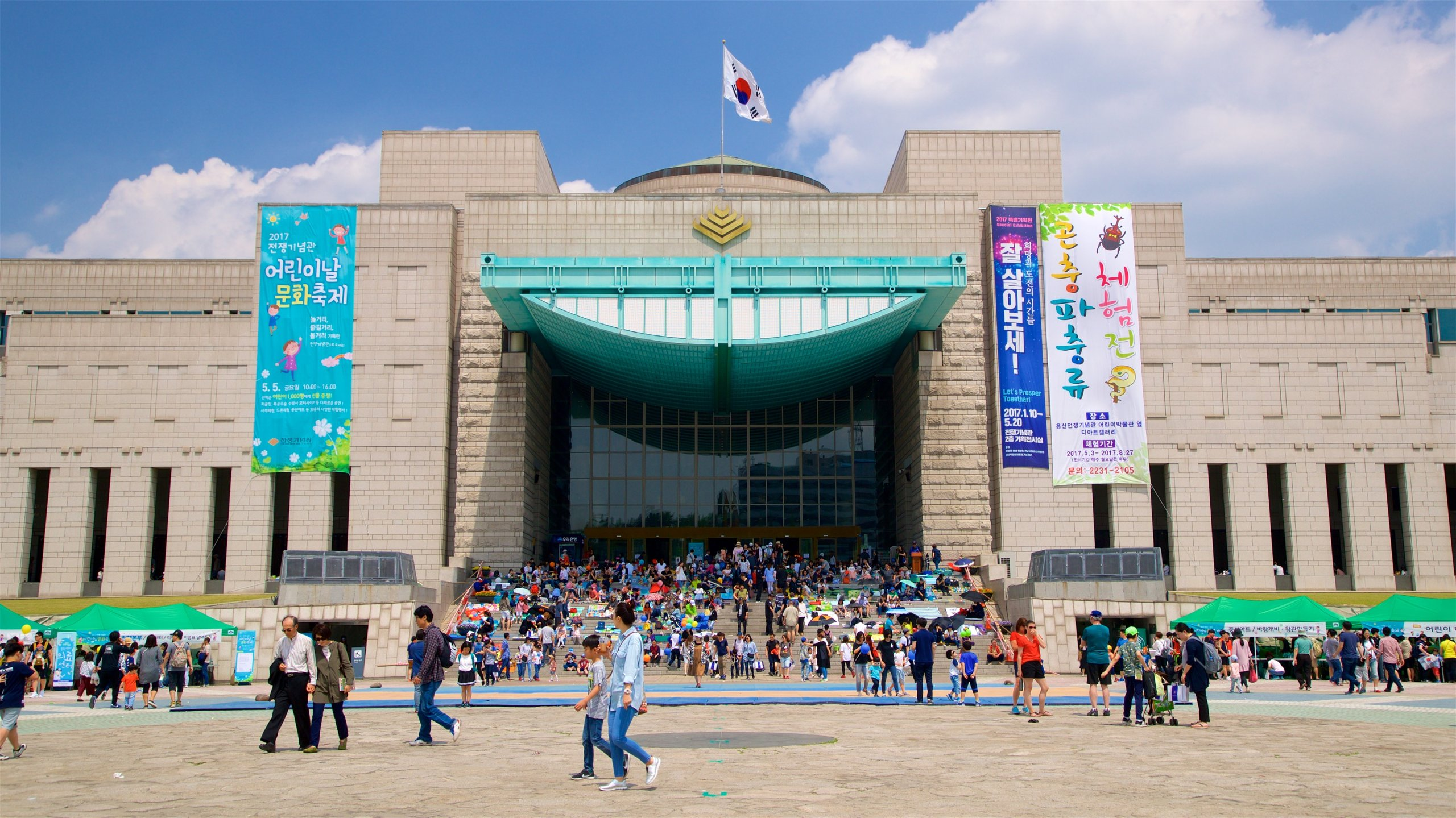 Yongsan-gu, Seoul, Südkorea