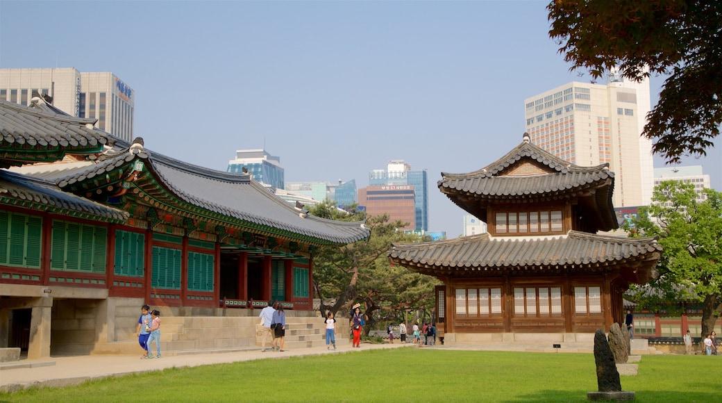 德壽宮 呈现出 城市, 公園 和 山水美景