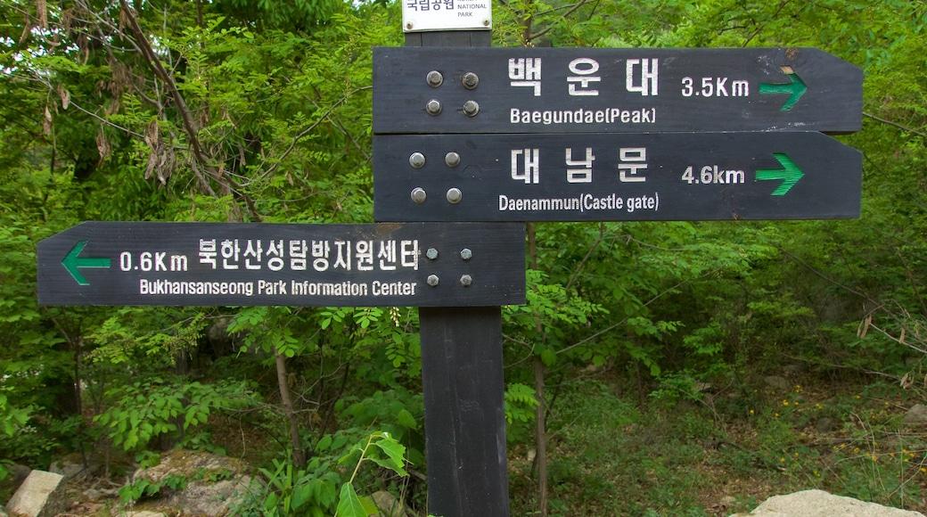 Bukhansan National Park showing signage and a park