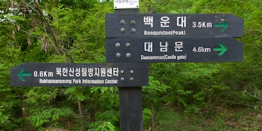 Bukhansan National Park showing signage and a garden