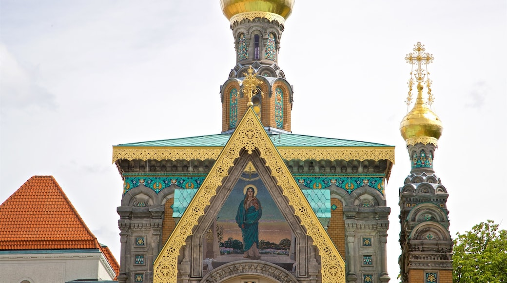 Russian Chapel showing religious aspects and heritage architecture