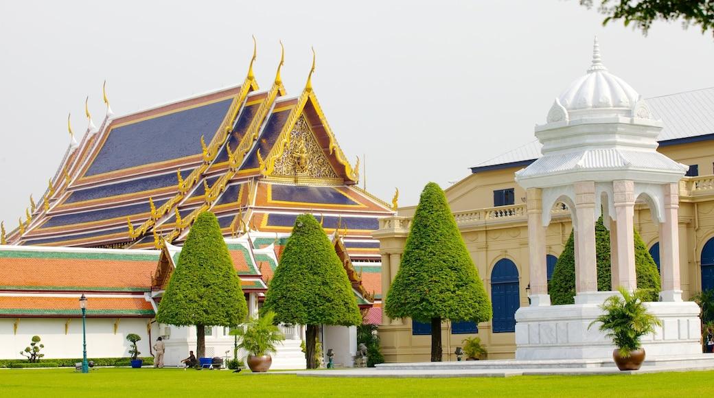 大皇宮 其中包括 花園 和 歷史建築