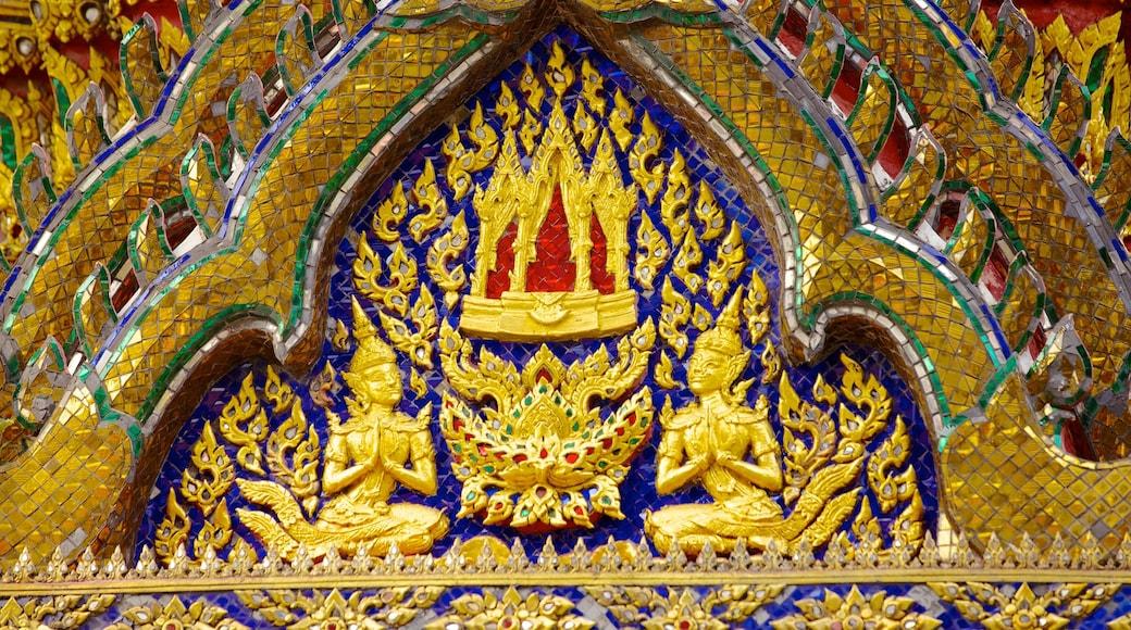 大皇宮 设有 歷史建築 和 廟宇或禮拜堂