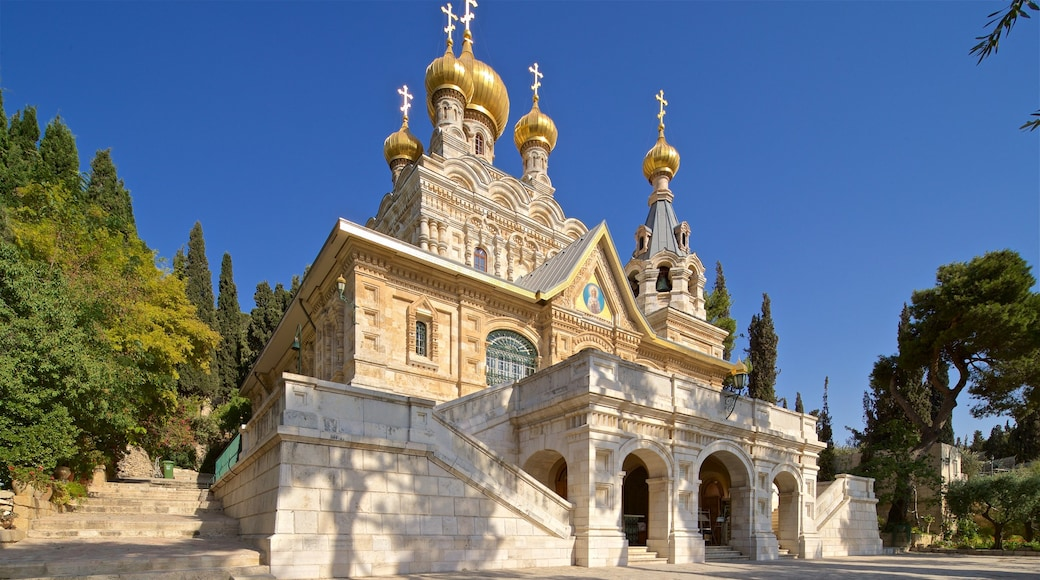 Church of Mary Magdalene featuring a church or cathedral and heritage architecture