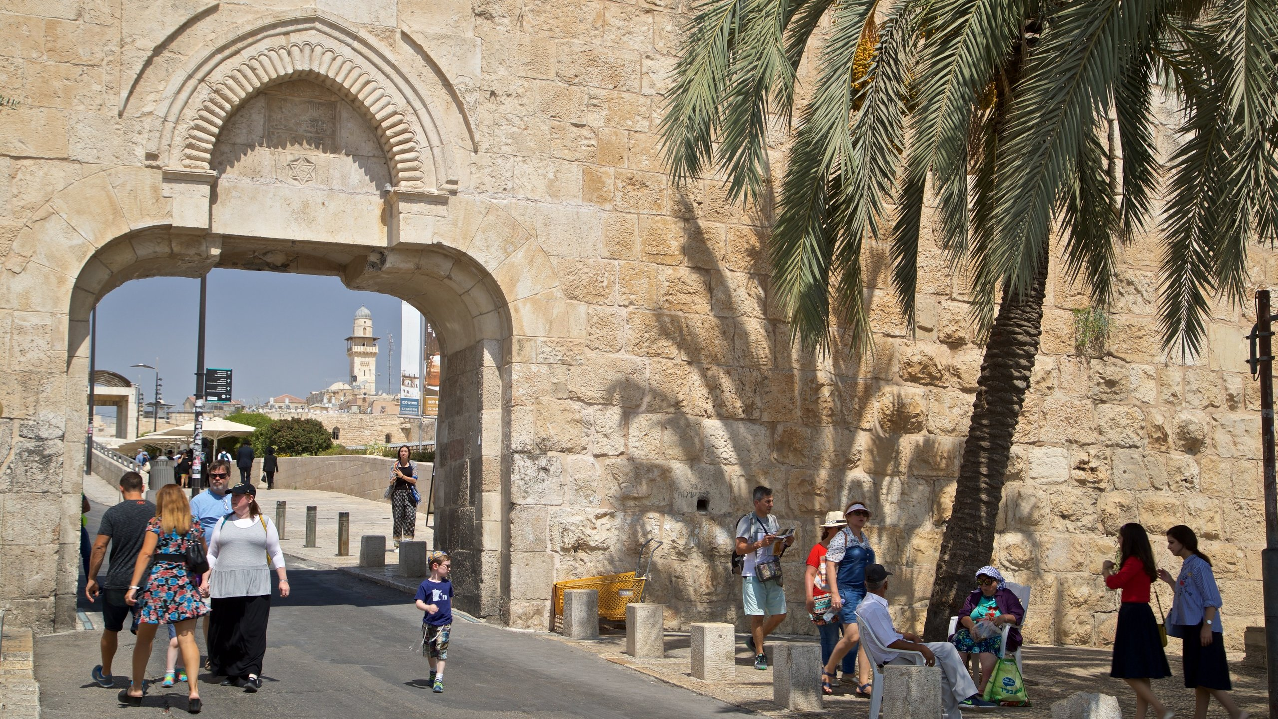 Dungpoort, Jeruzalem, Jerusalem District