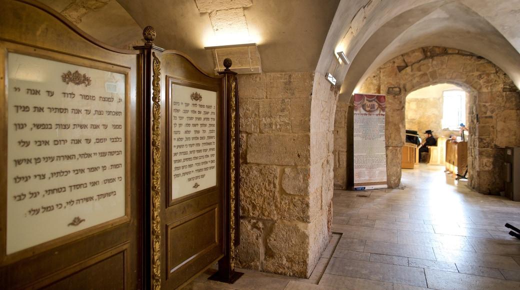 Kuningas Daavidin hauta johon kuuluu perintökohteet, sisäkuvat ja kyltit