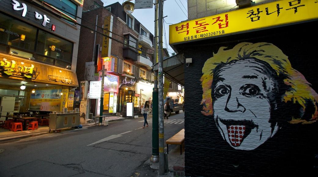 ฮงแด แสดง ป้าย, ภาพท้องถนน และ เมือง