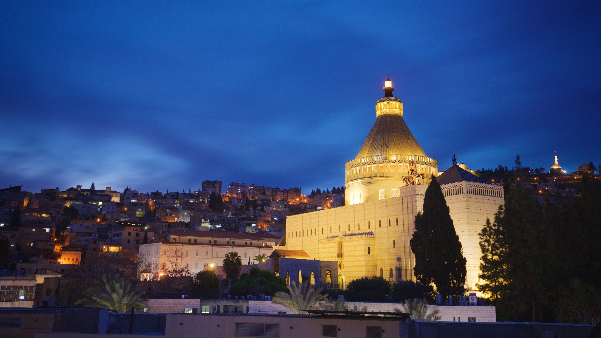 Basilica of the Annunciation, Nazareth, Northern District, Israel