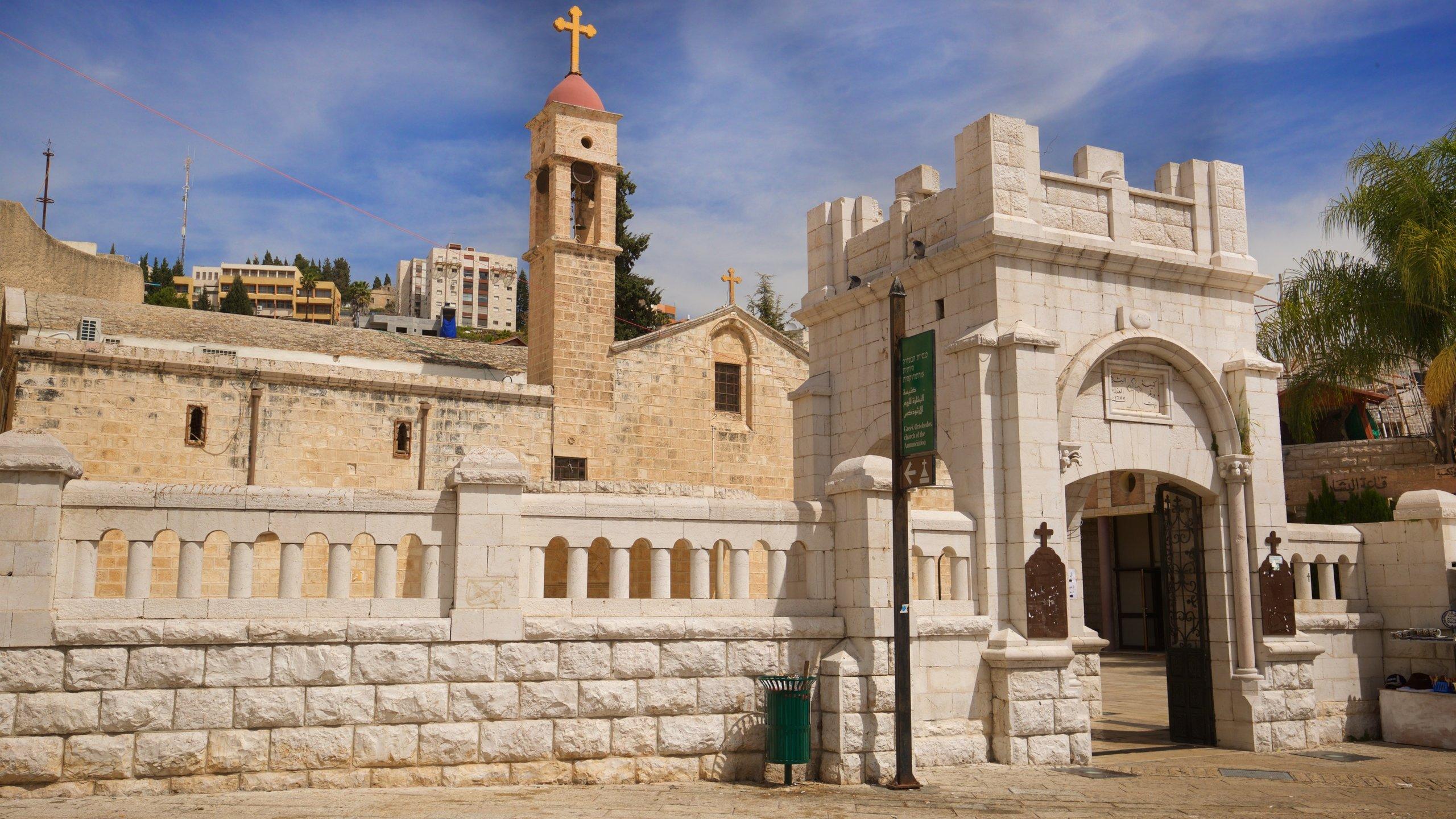 Greek Orthodox Church of the Annunciation, Nazareth, Northern District, Israel