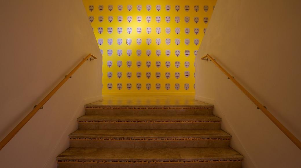 Musée d\'art de Haïfa