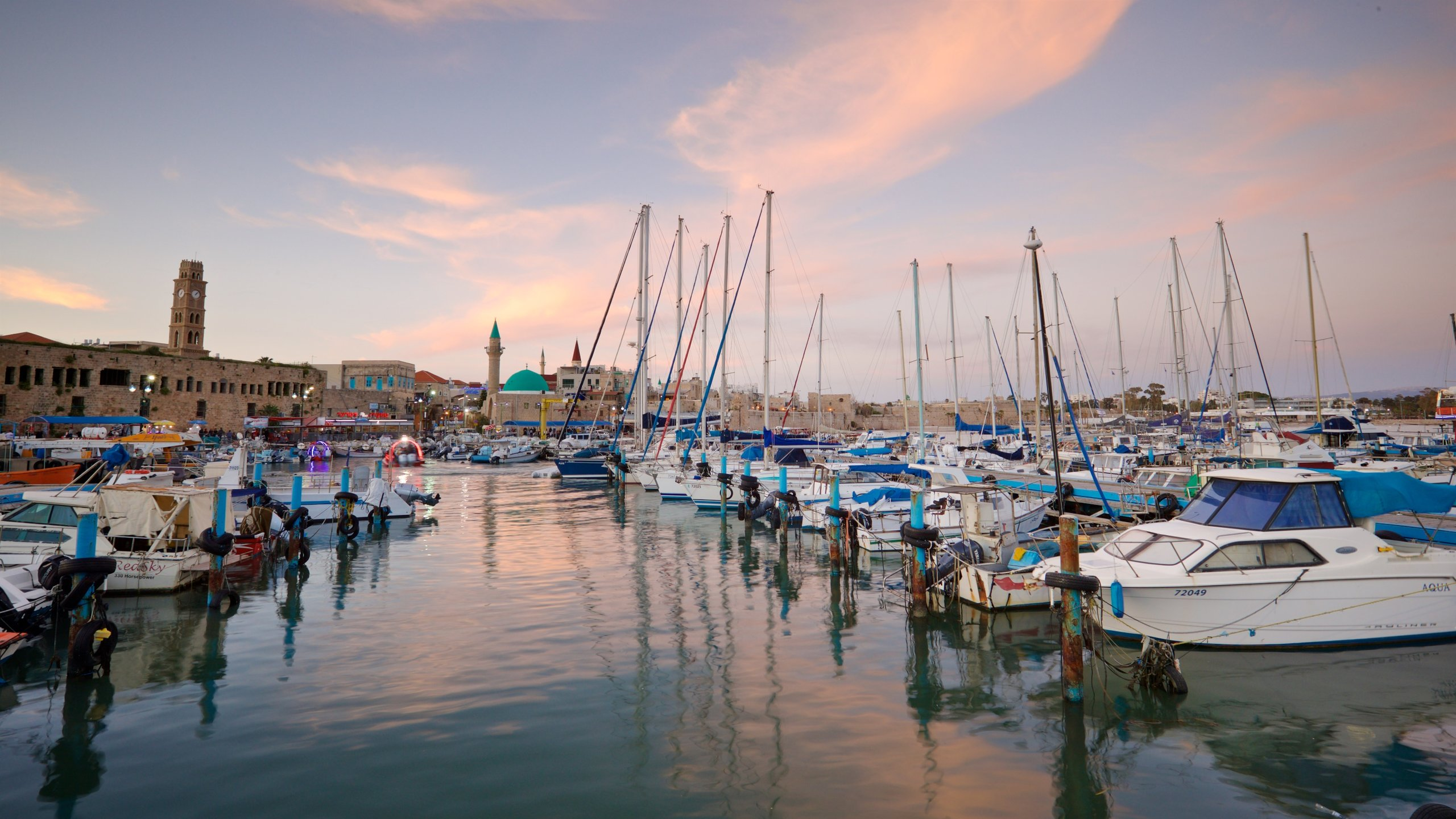 Acre, Northern District, Israel
